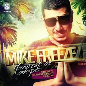 new digital single: Mike Freeze 'Πανω απο τα αστέρια'
