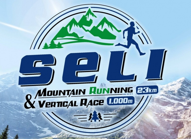 Seli mountain running 23χλμ & Vertical race 1χλμ (18/8/18, 19/8/18)